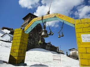 Tunganath temple entrance